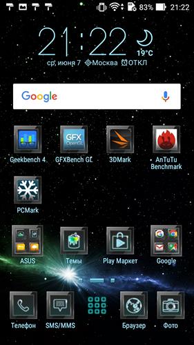 Обзор смартфона ZenFone Go TV - 46