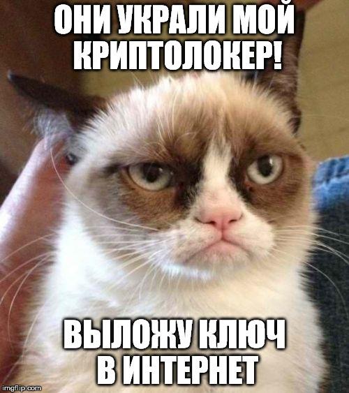 Security Week 28: а Petya сложно открывался, в Android закрыли баг чипсета Broadcomm, Copycat заразил 14 млн девайсов - 1