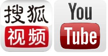 Китайский интернет и софт: о наболевшем - 10