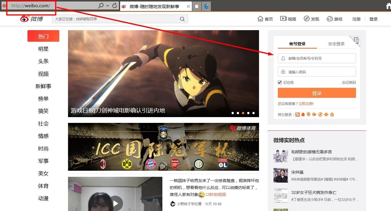 Китайский интернет и софт: о наболевшем - 8