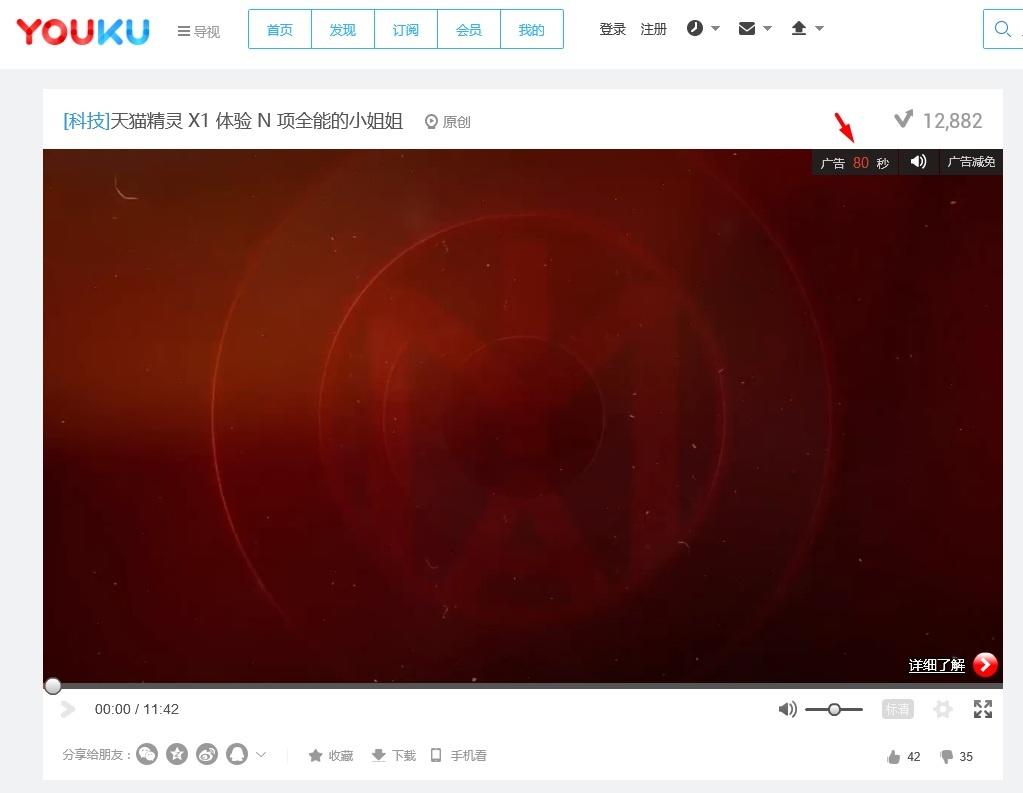 Китайский интернет и софт: о наболевшем - 9