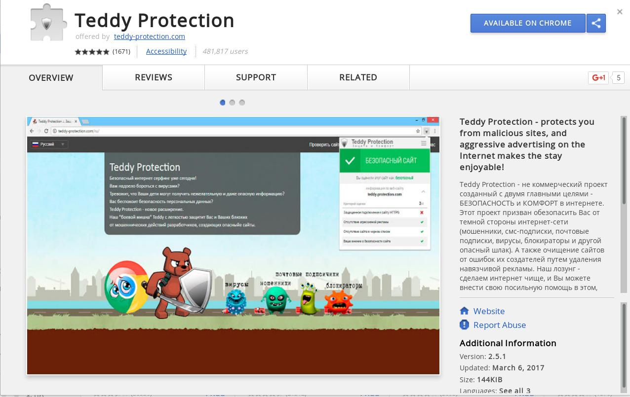 Stantinko: масштабная adware-кампания, действующая с 2012 года - 3