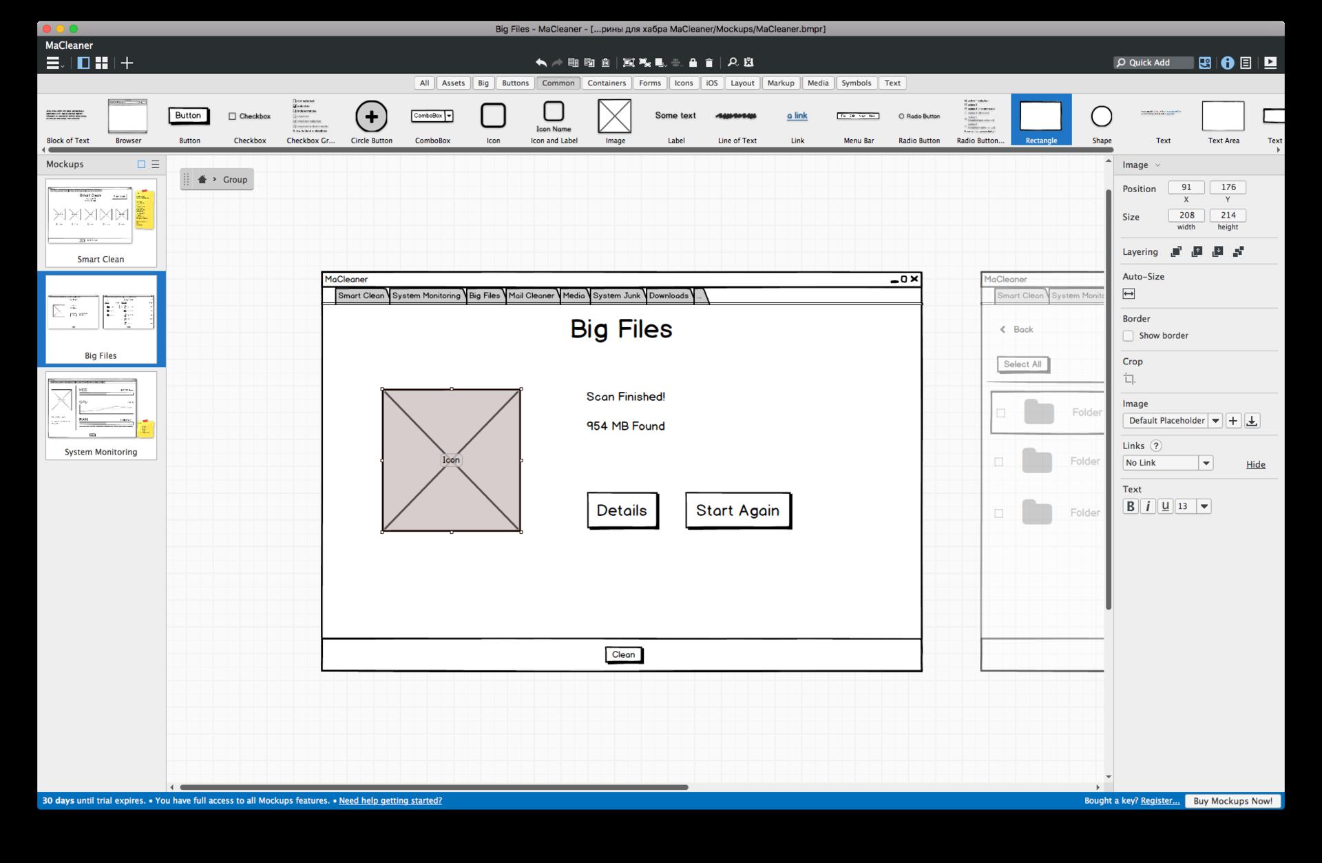 Инструменты для прототипирования на Mac: сопоставительная характеристика - 16