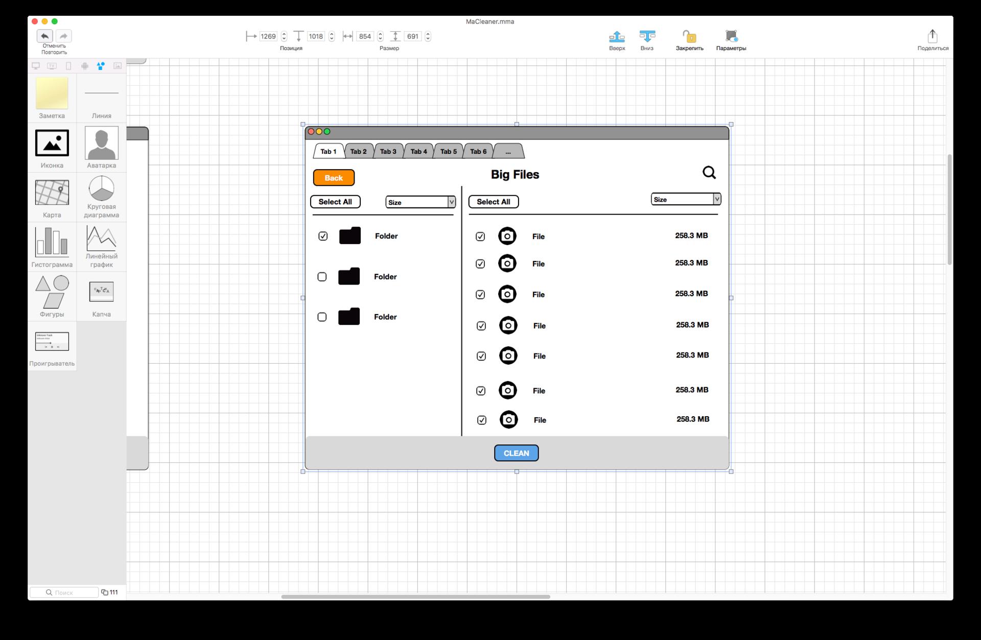 Инструменты для прототипирования на Mac: сопоставительная характеристика - 21