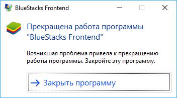 BlueStacks 3: обзор новой версии эмулятора Android для Windows - 16