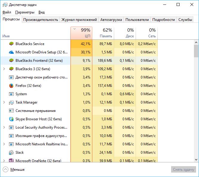 BlueStacks 3: обзор новой версии эмулятора Android для Windows - 18