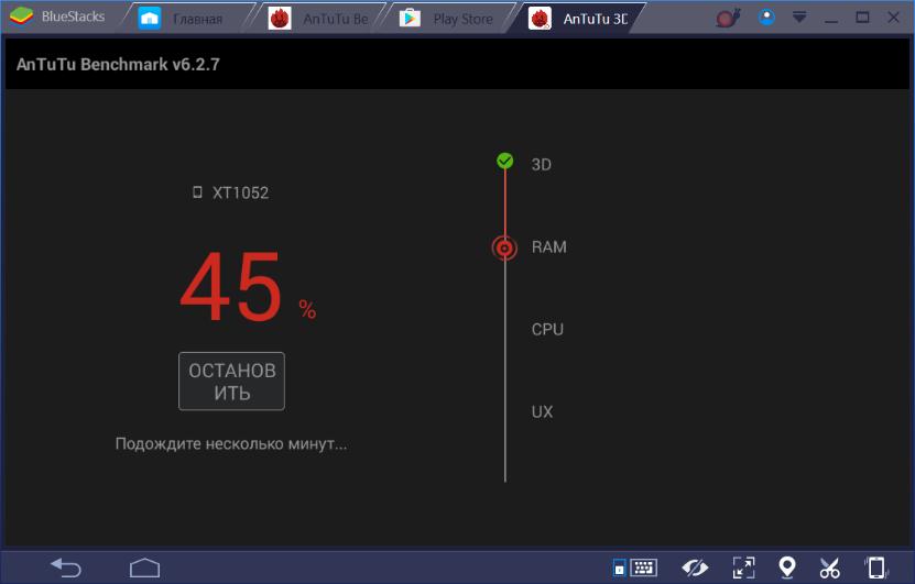 BlueStacks 3: обзор новой версии эмулятора Android для Windows - 24