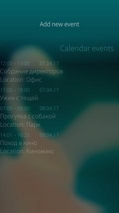 Разработка для Sailfish OS: Работа c календарем и списком контактов - 4