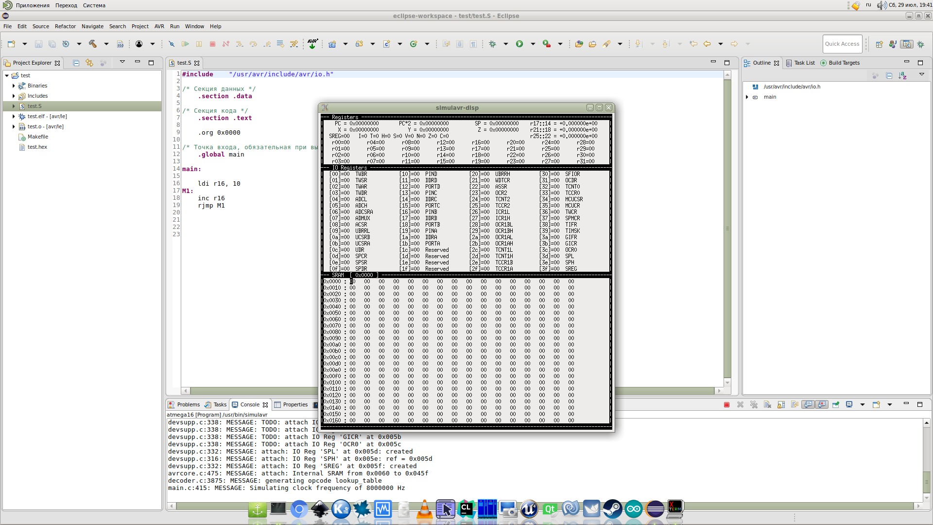 Программирование МК AVR на языке assembler в среде Linux - 12