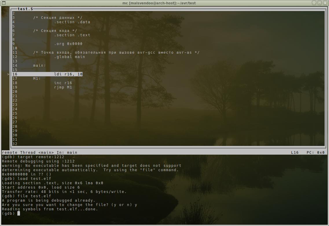 Программирование МК AVR на языке assembler в среде Linux - 3