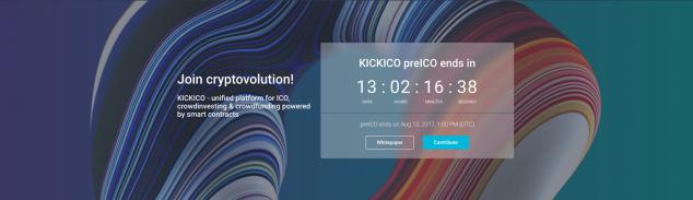 KICKICO: Будущее краудфандинга в криптовалюте! - 1
