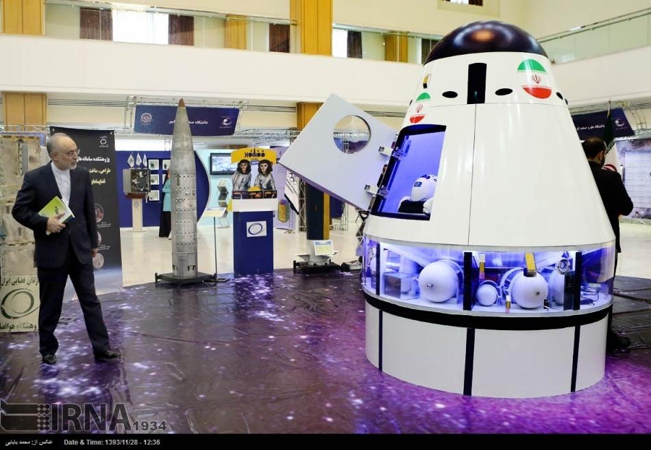 Космос Исламской революции - 9