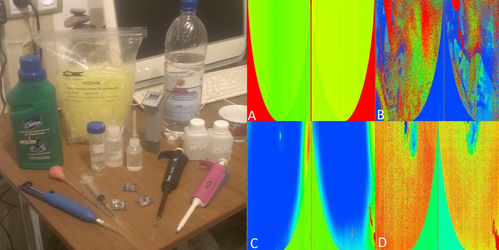 Секвенирование ДНК в домашних условиях: Как на коленке собрать прибор за 10 миллионов - 14