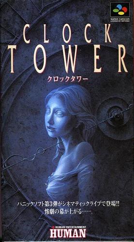 Взлом игры Clocktower — The First Fear - 1