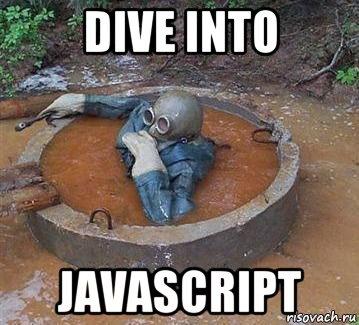 JavaScript как явление - 1