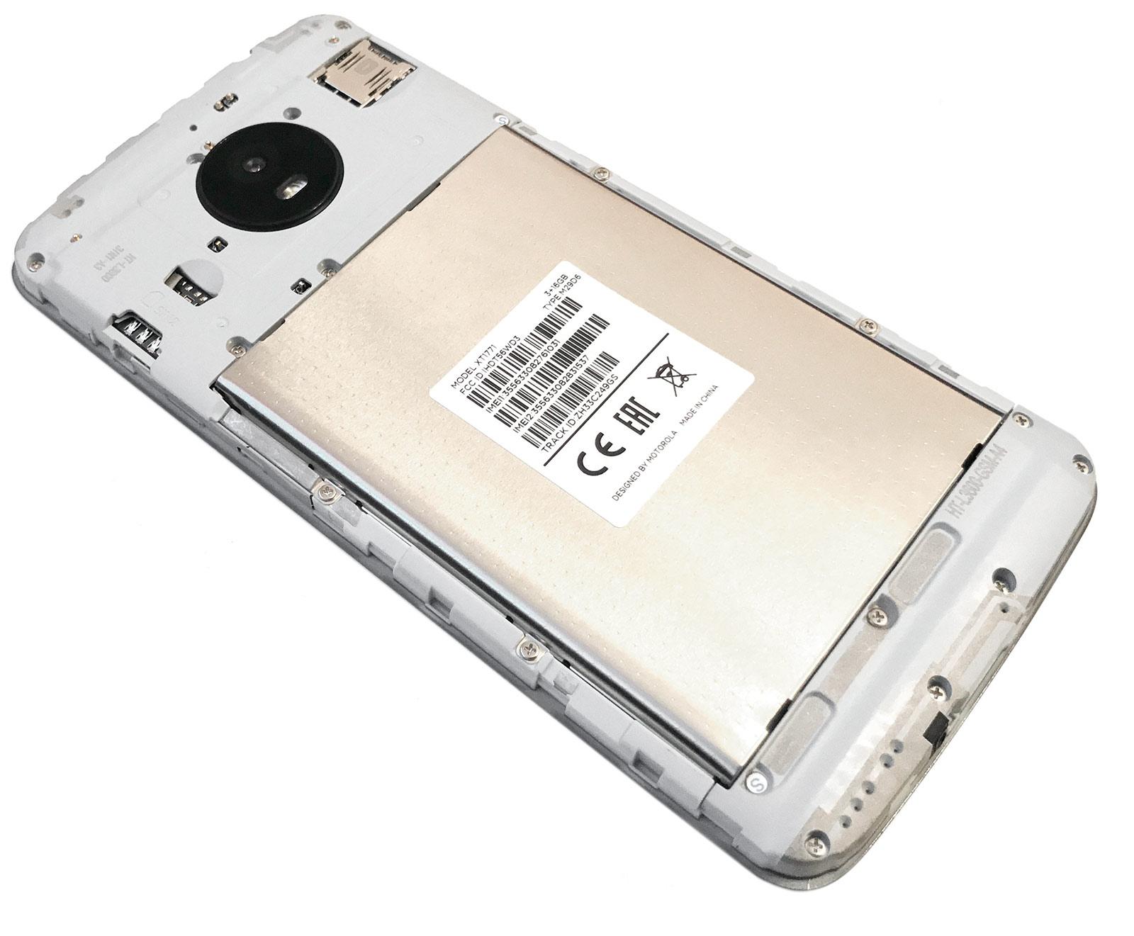 Обзор смартфона Moto E Plus: 5000 мАч в тонком корпусе - 12