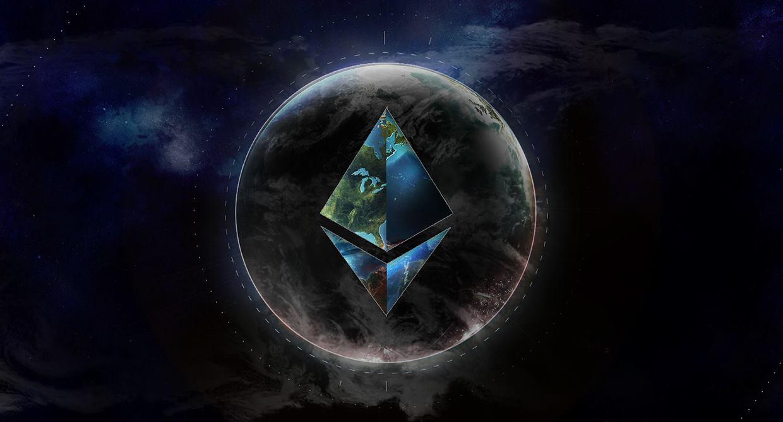 Курс монеты Ethereum: проблемы и перспективы - 2