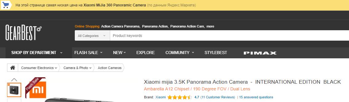Летние релизы Xiaomi - 9