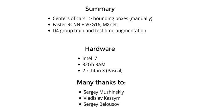 Лекция Владимира Игловикова на тренировке Яндекса по машинному обучению - 19