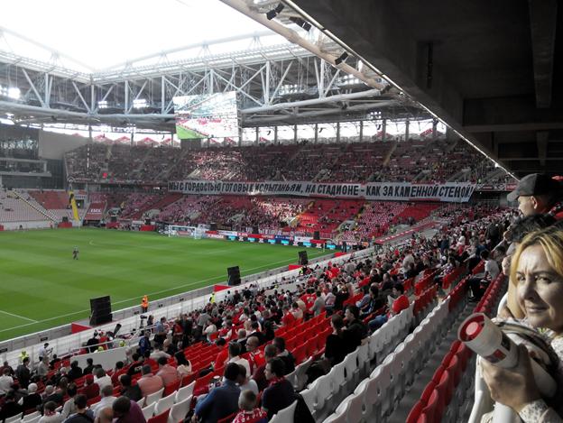 ИТ на стадионе «Открытие Арена». Когда адреналина в проекте не меньше, чем во время матча - 13