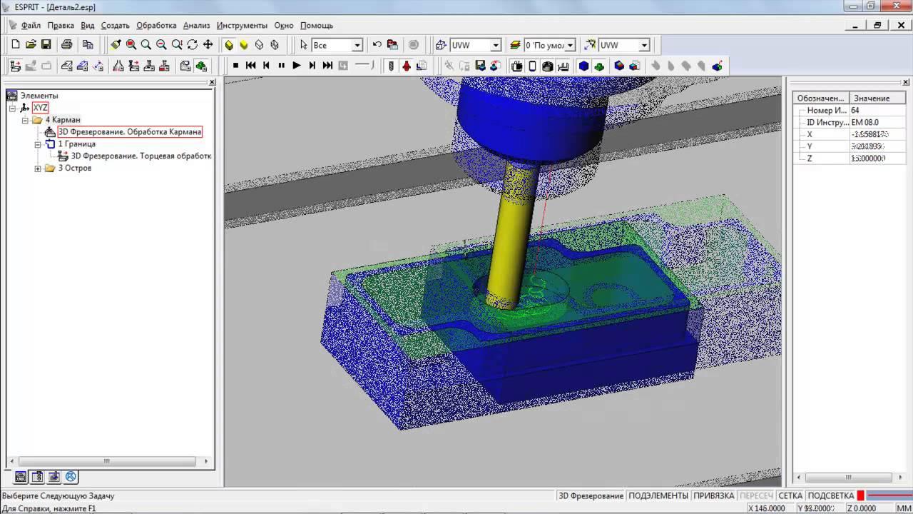 Как математическая библиотека КОМПАС-3D превратилась в C3D Toolkit для разработчиков САПР → часть 1 - 9