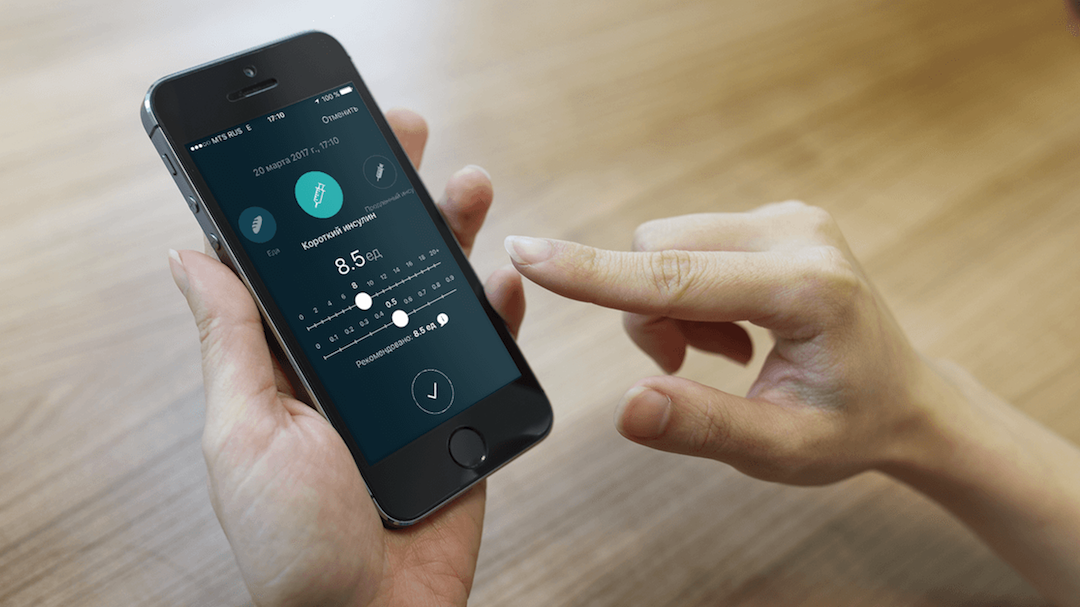 Разработка интерфейса приложения для пожизненного использования на примере мобильного дневника диабета - 1