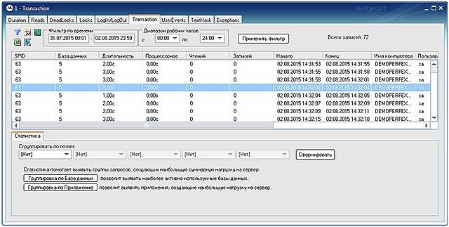 Система мониторинга PERFEXPERT — решение проблем производительности СУБД - 19
