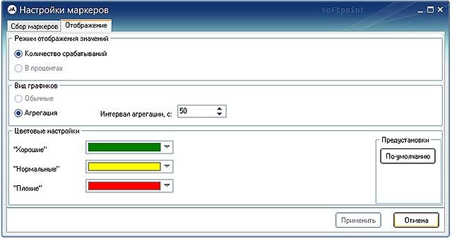 Система мониторинга PERFEXPERT — решение проблем производительности СУБД - 20