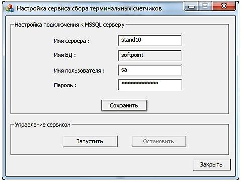 Система мониторинга PERFEXPERT — решение проблем производительности СУБД - 38