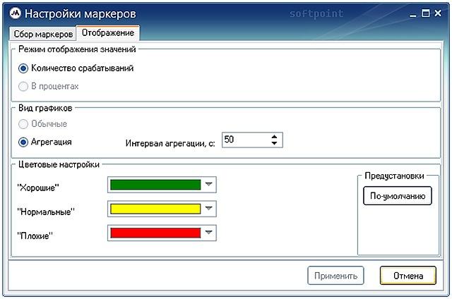 Система мониторинга PERFEXPERT — решение проблем производительности СУБД - 53