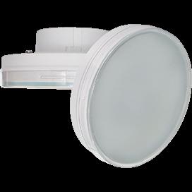 Модернизация «тарелки» под лампы GX70 - 4