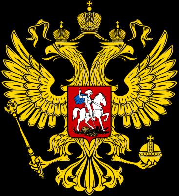 Немного о Конституционном Суде РФ и как его затроллить - 1