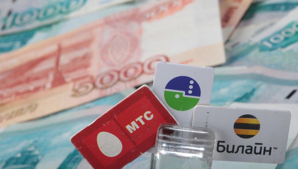 «Большая четверка» операторов не выполнила требование ФАС об отмене национального роуминга в РФ - 1