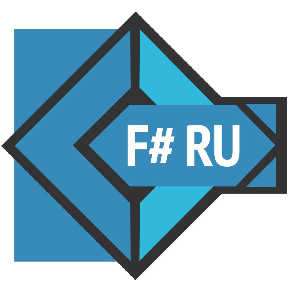 Погружение в F#. Пособие для C#-разработчиков - 2