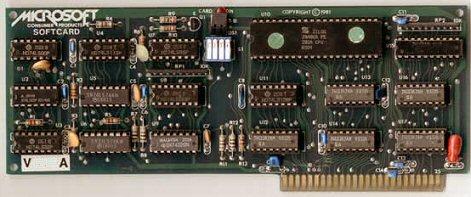 IBM PC: полная история, часть 1 - 17