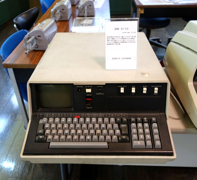 IBM PC: полная история, часть 1 - 2