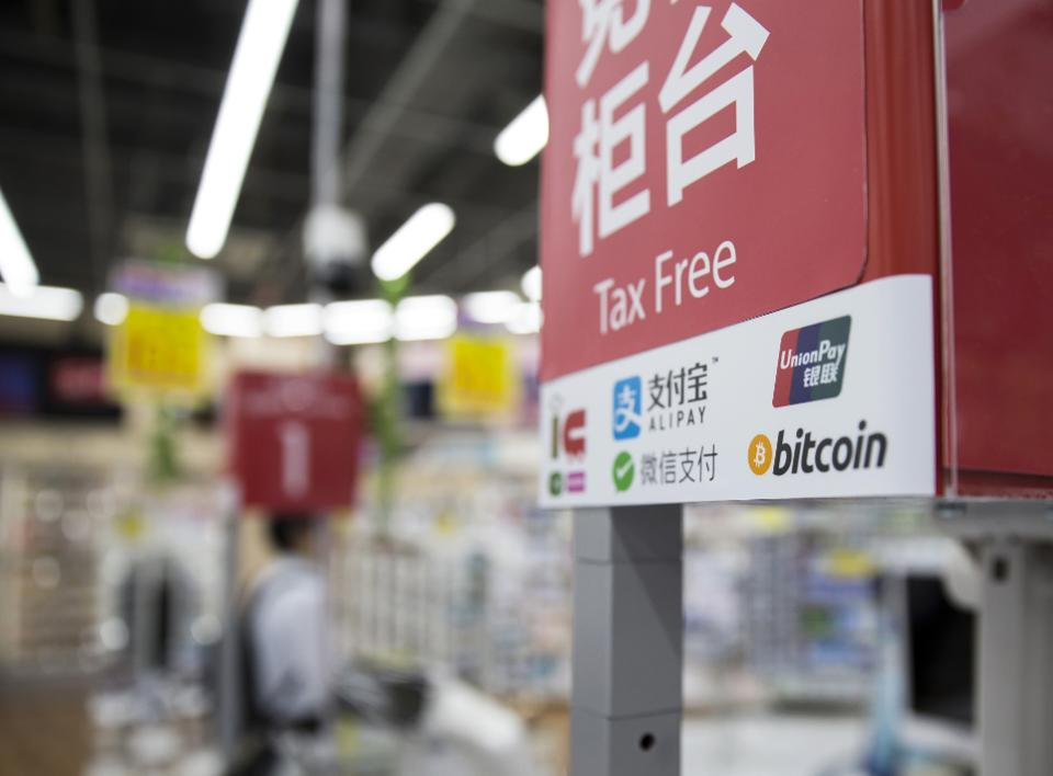 Азиатский след: за новый взлёт стоимости Bitcoin нужно благодарить Китай, Японию и Корею - 1
