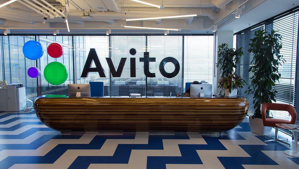 Офис Avito: work hard, play hard - 1