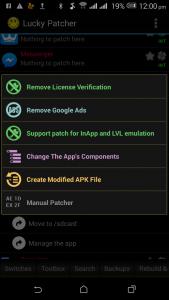 Как удалить рекламу из Android приложений - 6