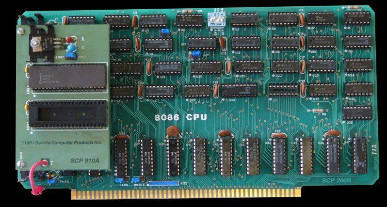 Полная история IBM PC, часть вторая: империя DOS наносит удар - 4