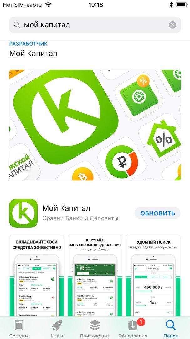 App Store на iOS 11: каким он будет и что это значит - 15