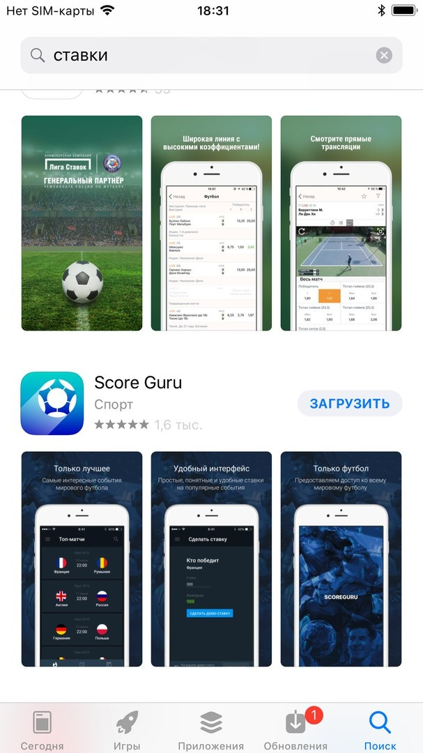 App Store на iOS 11: каким он будет и что это значит - 6