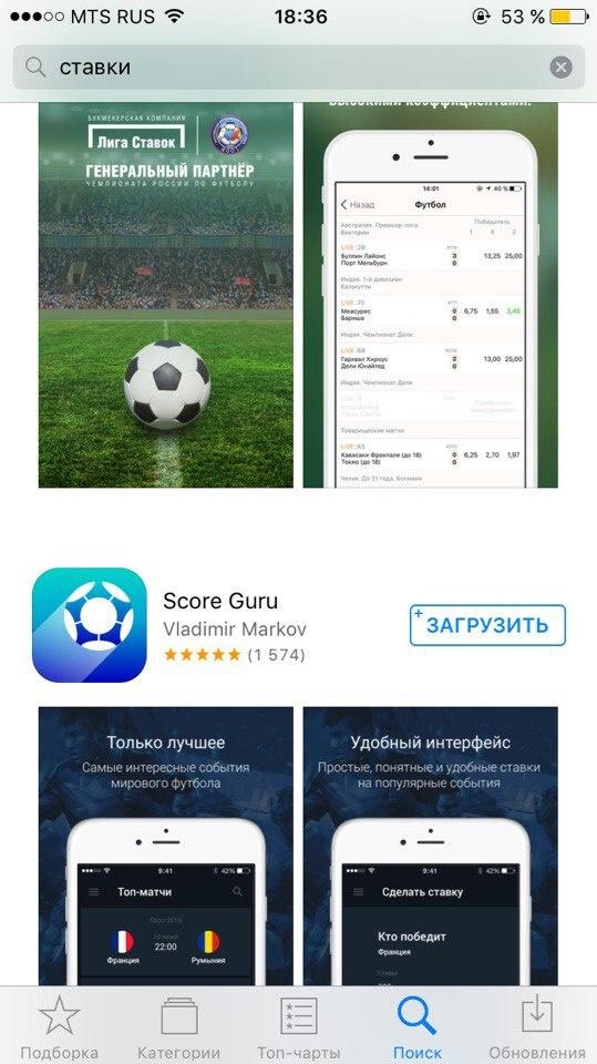 App Store на iOS 11: каким он будет и что это значит - 7
