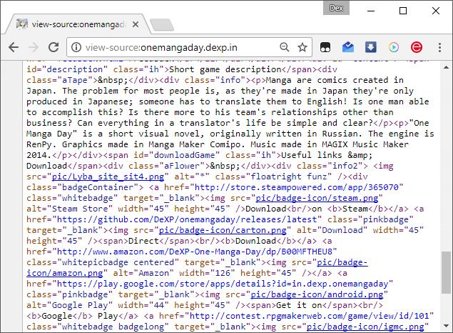 Сжатый в одну строку HTML