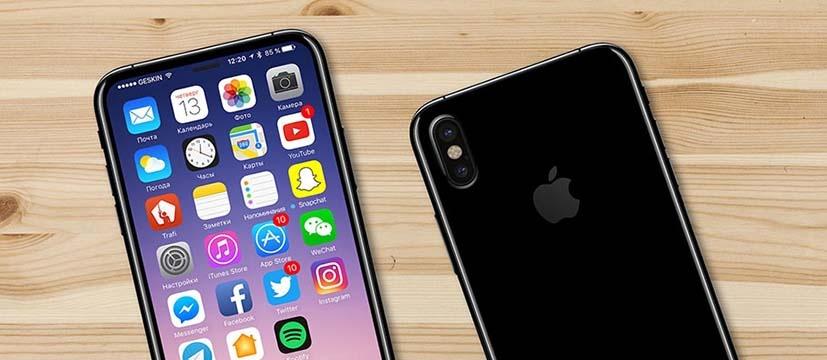 Что ждать от Apple: главное про iOS, macOS, Watch 3, iPhone 8 - 1