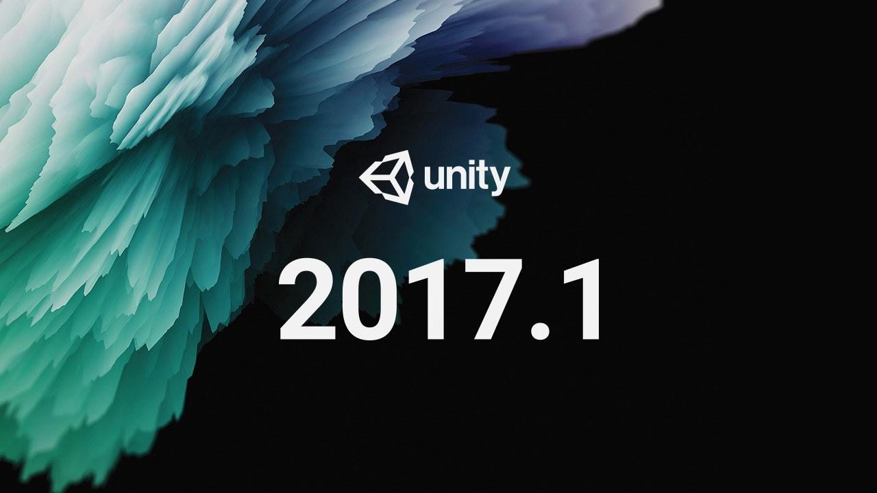 Unity 2017: обзор новых возможностей - 1