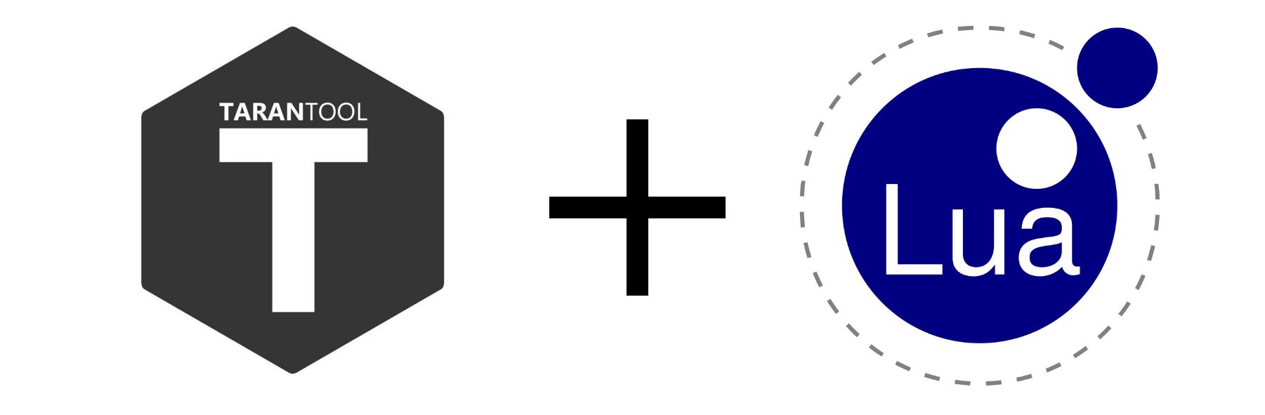 Приложения для Tarantool 1.7. Часть 2. OAuth2-авторизация - 1