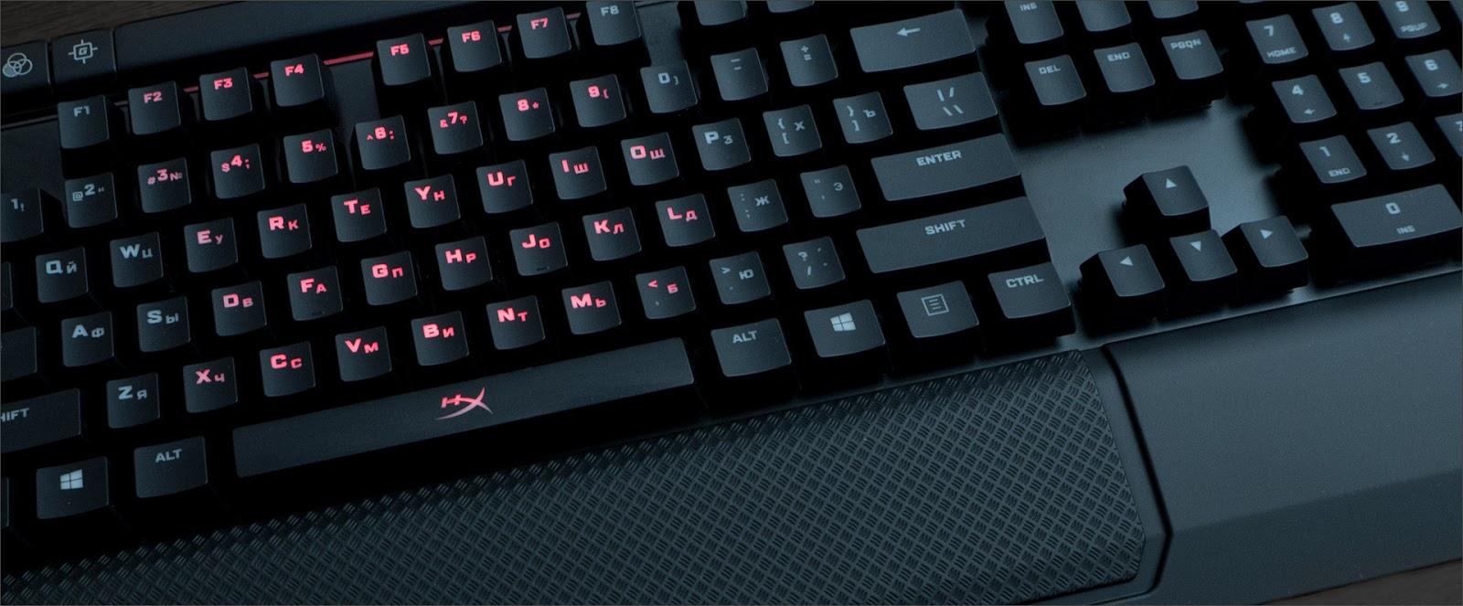 HyperX Alloy Elite — железная заявка на победу - 1
