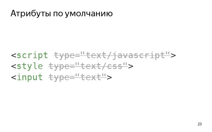 Лекция Виталия Харисова «10k» - 11